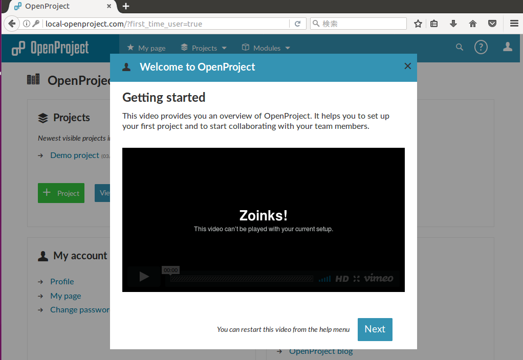 プロジェクト管理ツールOpenProjectのインストール方法の説明と