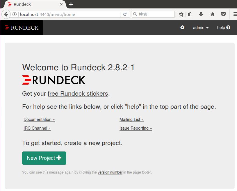 ジョブスケジューラー Rundeck のインストール方法と紹介